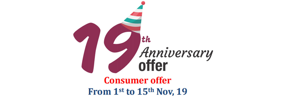 Consumer Offer Nov 2019
