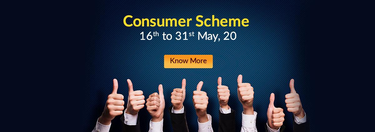 Consumer Scheme May 2020